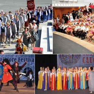Straptautiskais Folkloras festivāls Caucasus-2017 / Gruzijā