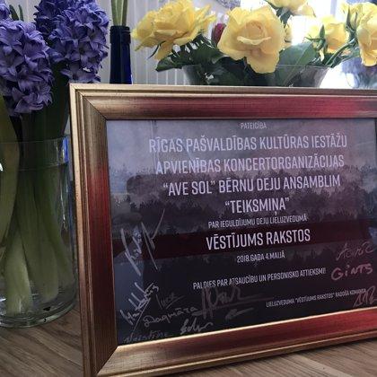 """Deju lieluzvedums """"VĒSTĪJUMS RAKSTOS""""/2018.g. 4. maijā Ķīpsalas hallē"""
